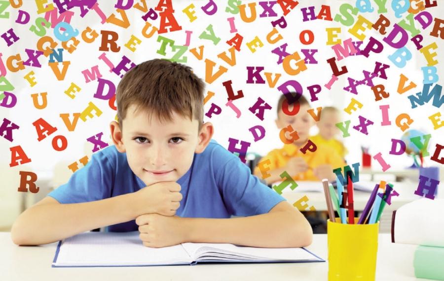 Ψάρεψε τις λέξεις»: Μια διασκεδαστική δραστηριότητα μάθησης για τα παιδιά  με μαθησιακές δυσκολίες